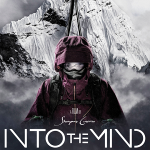 Into The Mind (Film)